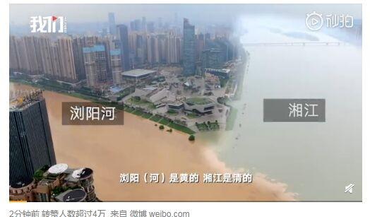 湘江浏阳河变鸳鸯锅