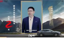 強強聯手! 比亞迪與華為首款5G汽車今日亮相,余承東親自站臺