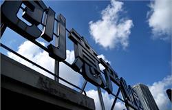 青浦区公布第一批特色产业园区创建名单