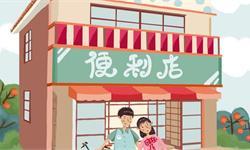 抱上大腿!日本全家便利店被收購 成為伊藤忠全資子公司打開新局面