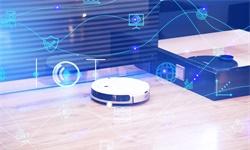2020年激光雷达行业市场现状及发展趋势分析 固态化技术推动务<em>机器人</em>领域应用加速