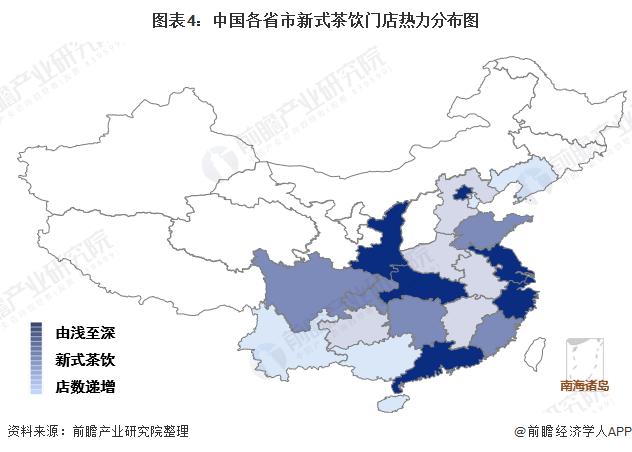圖表4:中國各省市新式茶飲門店熱力分布圖