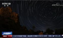 """期待!8月有5場天象奇觀 四次""""行星合月""""還有英仙座流星雨"""