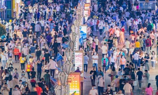 研究人员预测2100年世界人口88亿