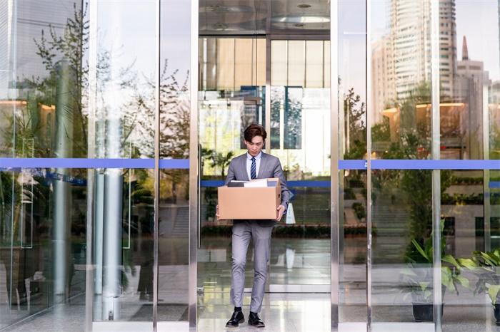 什么时候是一个员工离开公司的最好时机?