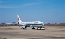 2020年中国民用航空运输行业发展现状及趋势分析 <em>智慧</em><em>机场</em>三大方面取得一定成效