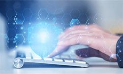 2020年中国IT解决方案行业市场现状及发展前景
