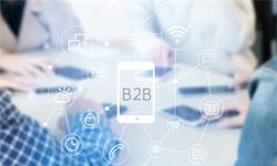 2020年中国电子商务行业发展现状分析