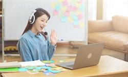 2020年中国在线教育行业发展现状分析