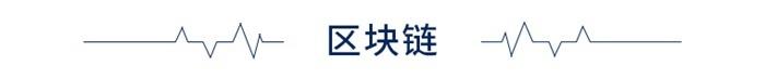 《【天富在线平台】经济学人全球早报:小米10至尊纪念版发布,雷军首次回应与董明珠赌约,小鹏汽车回应G3 ...》