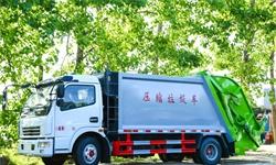 2020年中国自卸式垃圾车行业市场现状及竞争格局分析 市场销量已突破6万辆