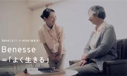 日本养老 | 深度剖析日本上市养老企业前3强:企业概要、服务内容、经营指标、风险变革