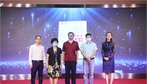前瞻产业研究院联合中国社会保险学会、伴聚消费养老联合发布国内首部《消费养老白皮书》