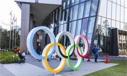 不再延期!日本考虑东京奥运无观众方案,或损失900亿日元门票收入