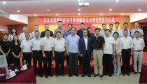 前瞻受邀出席河南省商务厅赴深考察交流暨合作签约仪式