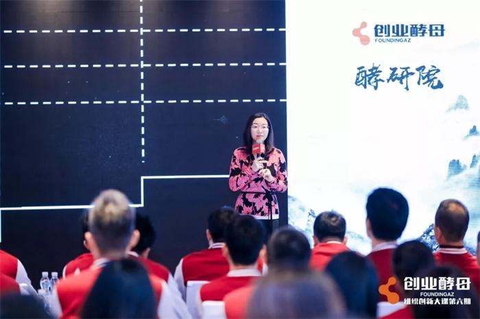 张丽俊:组织建设这么重要,为什么我的 HR 就是做不好?
