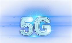 2020年中国5G产业建设现状及发展前景分析 北京市5G建设进程位居全国首位
