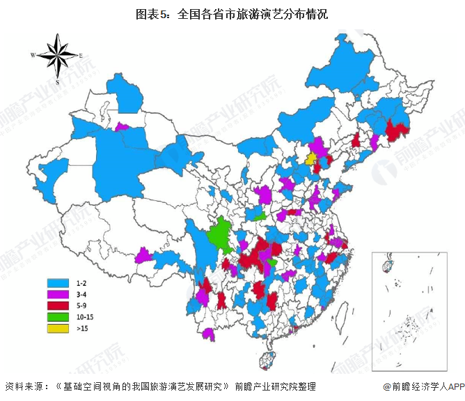 图表5:全国各省市旅游演艺分布情况