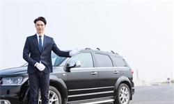 2020年中国<em>网</em><em>约</em>车行业发展现状分析 市场规模已突破3000亿元