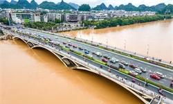 2020年中国防洪工程行业发展现状及前景分析 预计近年洪涝灾害程度将不会超1998年
