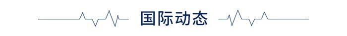 《【天富公司】经济学人全球早报:周鸿祎不知道毕业生工资多少》