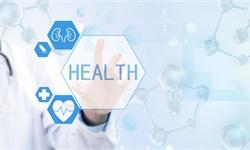 2020年中国医疗<em>健康</em>行业投融资现状及竞争格局分析 产业链上下游环节备受资本关注