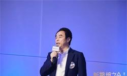 波司登创始人高德康:做有实力、有态度、有情怀的中国品牌