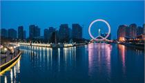 天津市和平区深入创建国家全域旅游示范区