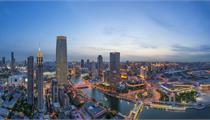 关于促进天津滨海高新技术产业开发区发展举措