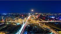 【政策】中国(北京)自由贸易试验区总体方案