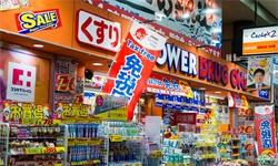 2020年中国<em>免税</em><em>业</em>行业市场现状及发展前景分析 海外消费回流将带来巨大增值空间