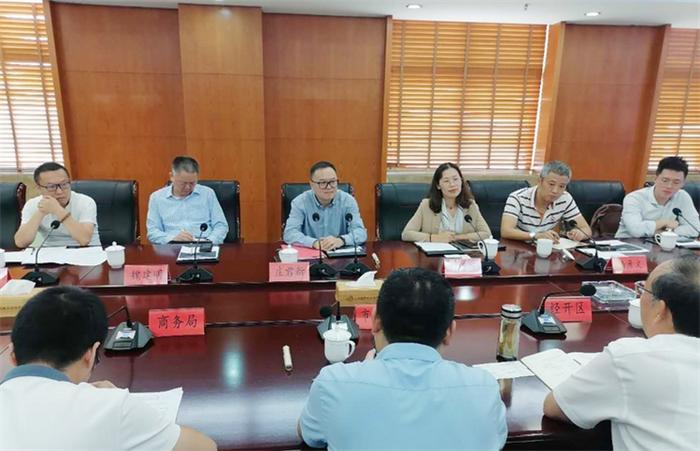水性超纤新材料产业基地规划