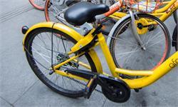 被抢饭碗?内蒙古出租车将共享单车拉到郊外 9司机被处罚