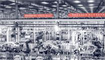 【湖南省】关于培育世界级先进制造业集群下一步行动计划