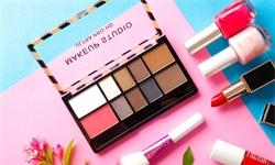 2020年中国彩妆行业市场现状及发展前景分析