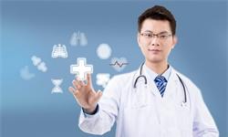 2020年中国健康保险行业市场现状及发展前景分析