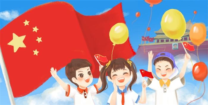 欢度国庆!4万面五星红旗挂上武汉街头 18米巨型花篮亮相天安门广场