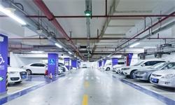 2020年中国及地方停车场建设行业相关政策汇总