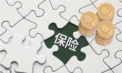 2020年中国保险行业市场现状及发展趋势分析