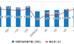 2020年1-7月中国<em>成品油</em>行业进出口现状分析 出口量累计将近3700万吨