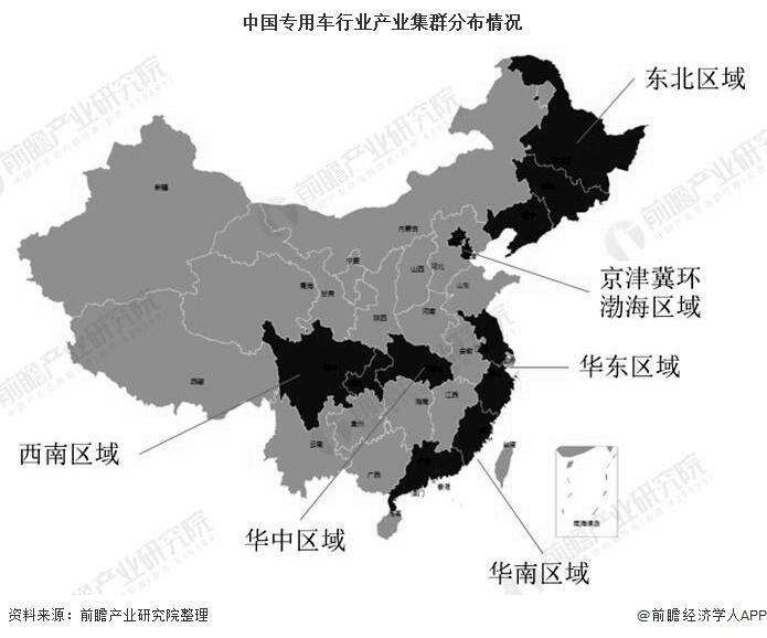中国专用车行业产业集群分布情况