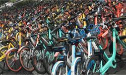 北京緊急約談青桔單車:10月底前將違規投放青桔單車運出北京