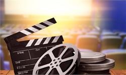 破2億!姜子牙刷新動畫電影首日票房紀錄 口碑卻不如《哪吒之魔童降世》