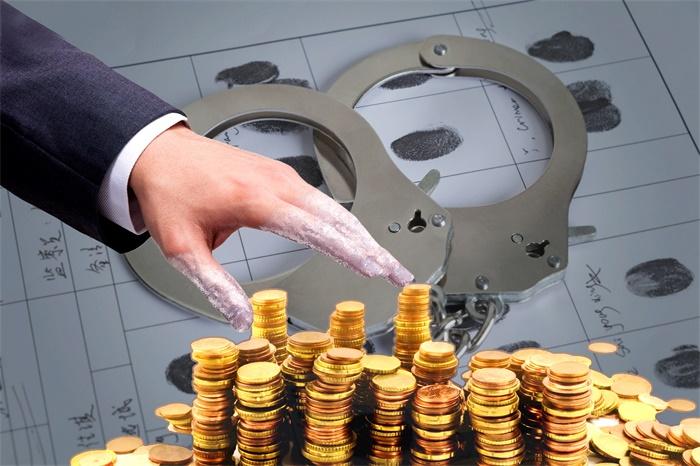迅雷前CEO被立案调查:涉嫌转移巨额资产,挪用资金非法炒币