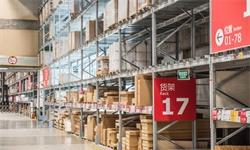 2020年中国仓储行业市场现状及发展趋势分析 高标仓市场拓展空间巨大