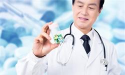 2020年中国医药<em>流通</em>行业区域竞争格局分析 长三角地区综合竞争实力强于珠三角地区