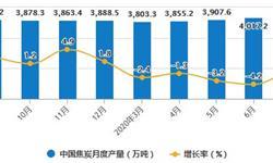 2020年1-7月中国<em>焦炭</em>行业市场分析:累计产量将近2.7亿吨