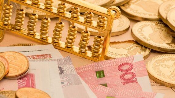 人均6张银行卡!央行:全国近41%成年人从银行贷过款 北上浙理财较高