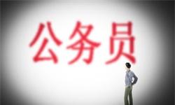 2020年中国公务员培训行业市场现状及竞争格局