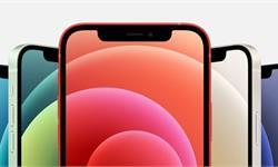 真香?iPhone12一半用户选蓝色 网友:这届果粉骂得最凶,掏钱也不含糊